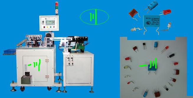 电容高速成型剪脚机