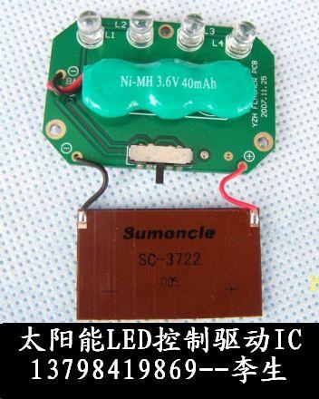 太阳能LED爆闪、频闪、慢闪单片机控制电路开发