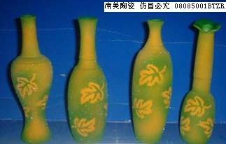 静电植绒陶瓷花瓶