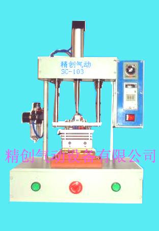JC-103恒温热压机