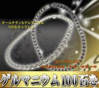 供应100粒树叶型钛加锗项链日韩流行钛手链钛首饰