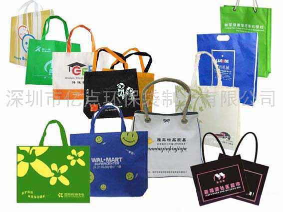 深圳亿点专业环保袋,无纺布袋,购物袋,手提袋生产制作