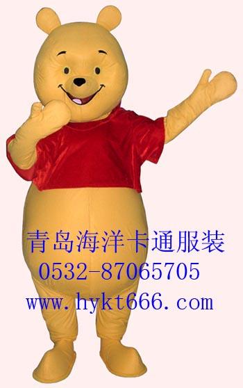出售青岛海洋卡通服装毛绒卡通,卡通道具服装,卡通维尼熊