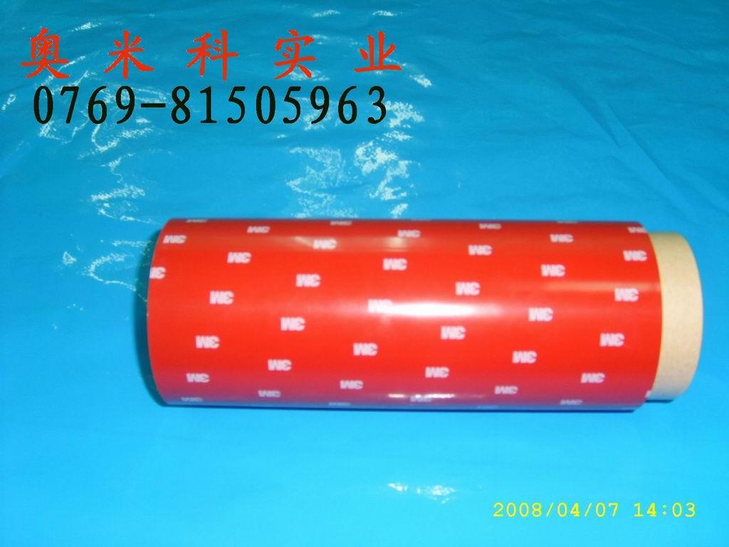 灰色韩国泡棉可代替3M4215胶带