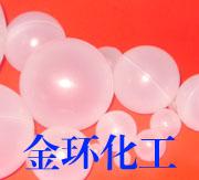 电解槽液面覆盖浮球