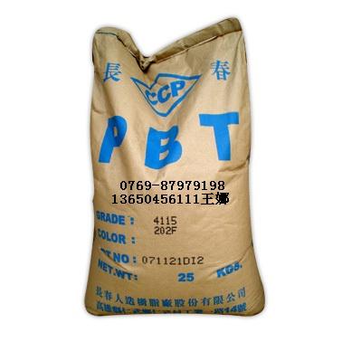 PBT 4115 台湾长春