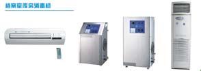壁挂式/立柜式/移动式臭氧消毒机,空气消毒机