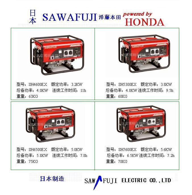 2-5KW泽藤本田汽油发电机