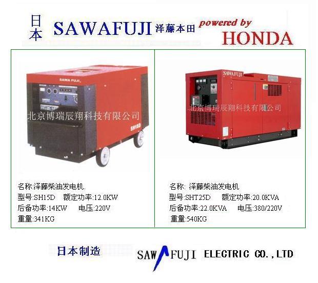 12-20KW泽藤本田柴油发电机