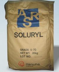 水性丙烯酸固体树脂