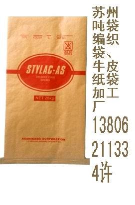 苏州吨袋,塑料编织袋-澳门葡京国际