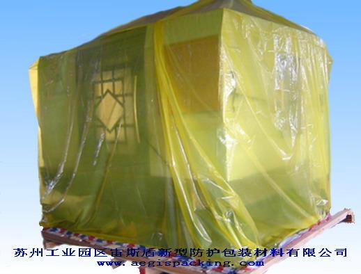 防锈袋/VCI防锈袋/VCI气相防锈袋/防锈塑料袋/防锈包装袋