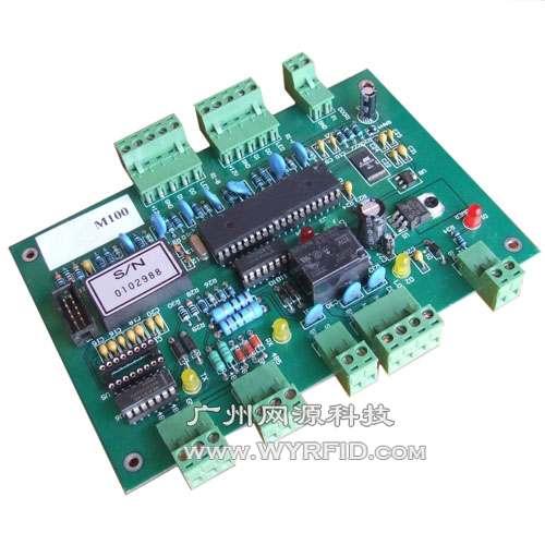 超稳定单门双向控制器(单门控制器/门禁控制器WG-2001)
