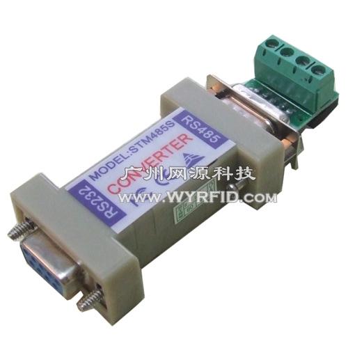 485无源转换器/RS232-485