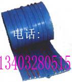 PVC塑料止水带, 中埋式塑料止水带,背贴式塑料止水带