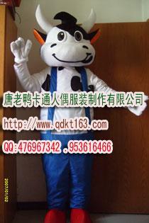 供应青岛卡通服装,卡通人偶喜庆牛服装,卡通气模,卡通演出服装
