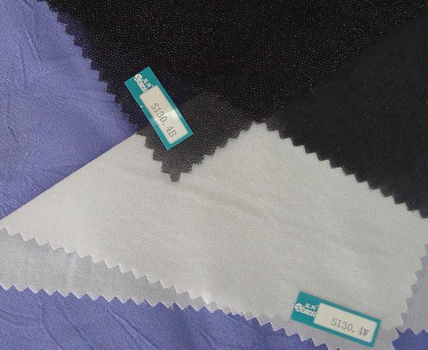 各种有纺和无纺粘合衬布