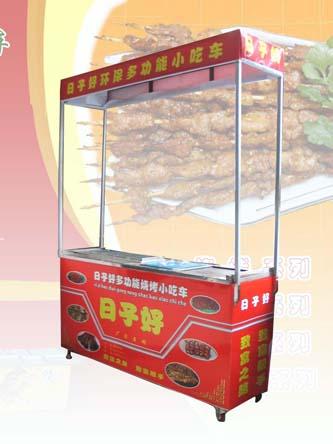 北京银华伟业科技发展有限公司的形象照片