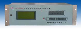 LS-XDL2000小电流系统接地微机选线装置