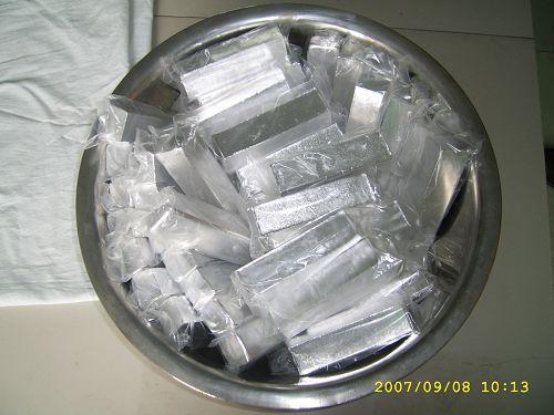 indium,indium ingot