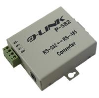 有源RS232转485单、双向转换器