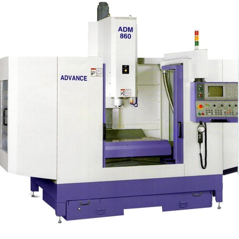 ADM-860五轴加工中心