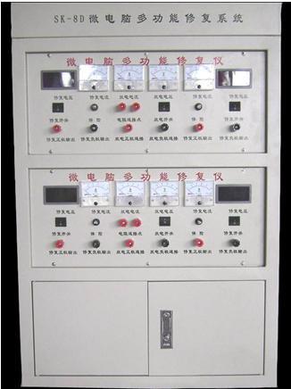 电瓶修复机|汽车电瓶修复机|北京电瓶修复机|电瓶修复机价格