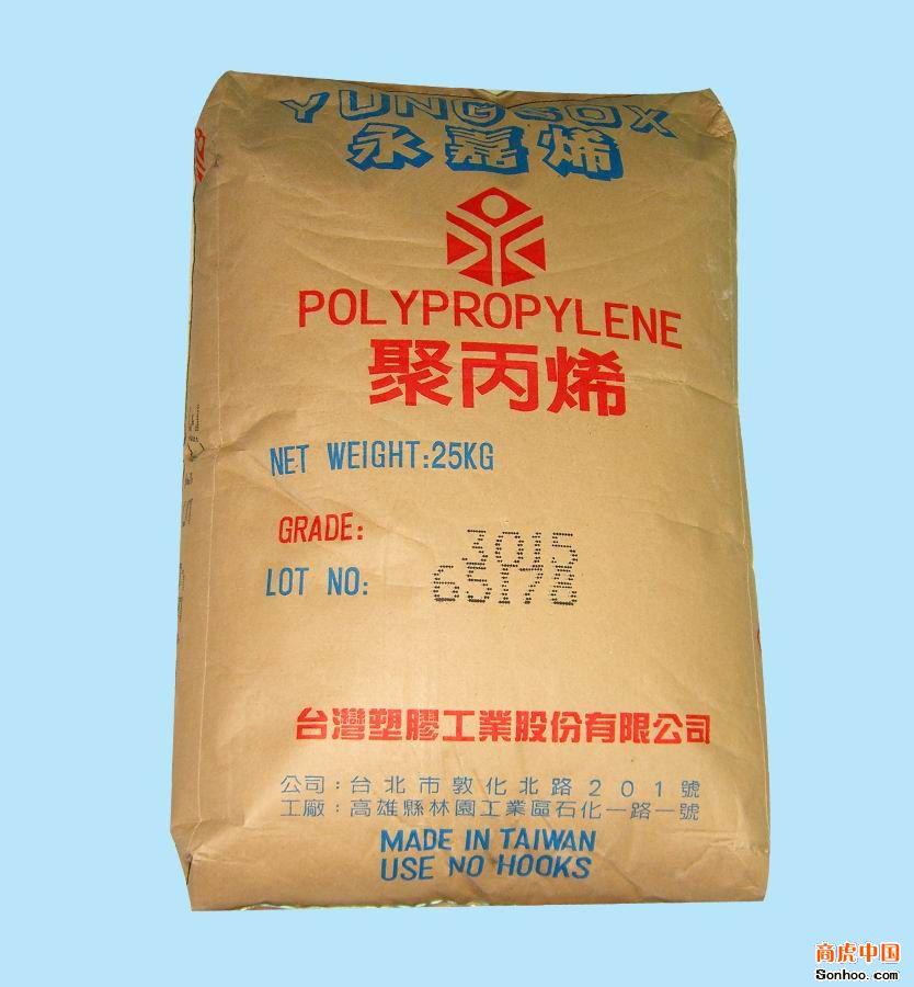 PP塑胶原料 3015 5090T 宁波台塑