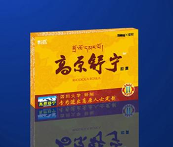 高原舒宁红景天胶囊(20粒装)(四川大学研制)