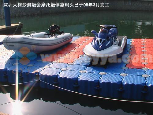 摩托艇码头