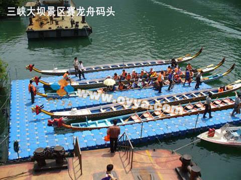 彩色龙舟码头