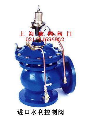 水力电动控制阀|缓闭式逆止阀|减压稳压阀