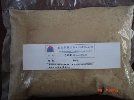 芍药苷(甙)