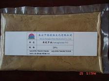 黄芪甲苷(甙)