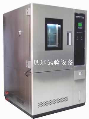 恒温恒湿箱/高低温箱