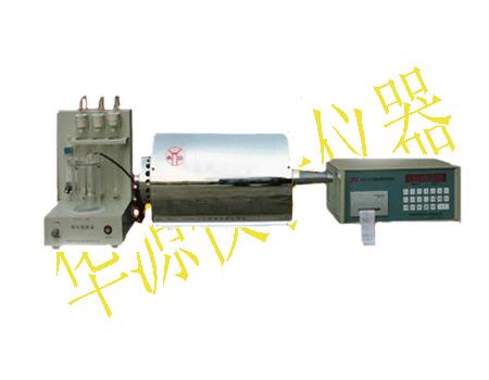 鹤壁华源生产快速测硫仪、快速量热仪