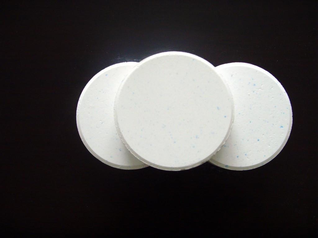 三氯异氰尿酸(TCCA)强氯精