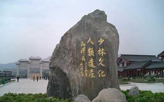 广州物流公司广州至常州专线货运