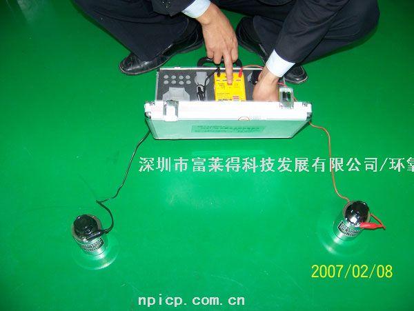 环氧树脂防静电地板 防静电涂料 静电地板 厦门、福州