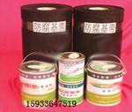 环氧煤沥青防腐冷缠带|冷缠胶带