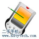 二手手机治安管理信息系统