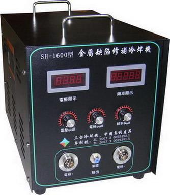 模具/金属修补冷焊机