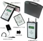 efm022静电场测试仪