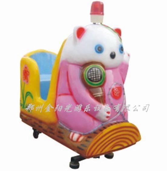 供应儿童投币式自动摇摆机