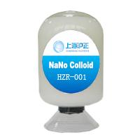 三防整理剂/防水剂/纳米三防整理剂