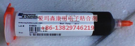 现货供底部填充胶underfill E-1216