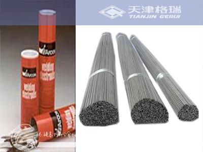 镍基合金、镍铬合金、超级奥氏体不锈钢焊条焊丝