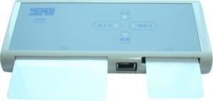 尚吉RFID电子工票
