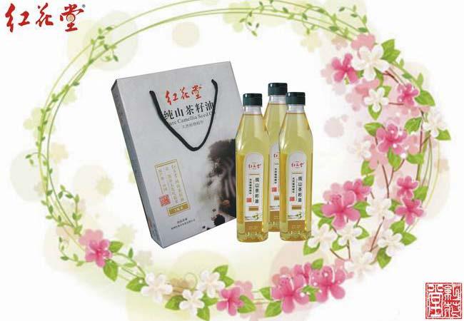 """红花堂""""纯山茶籽油""""礼盒"""
