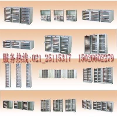 南京仓储零件柜 文件柜 文件柜锁文件柜 文件柜